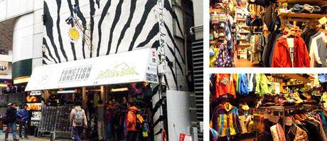 FUNCTION JUNCTION 渋谷の外観と店内