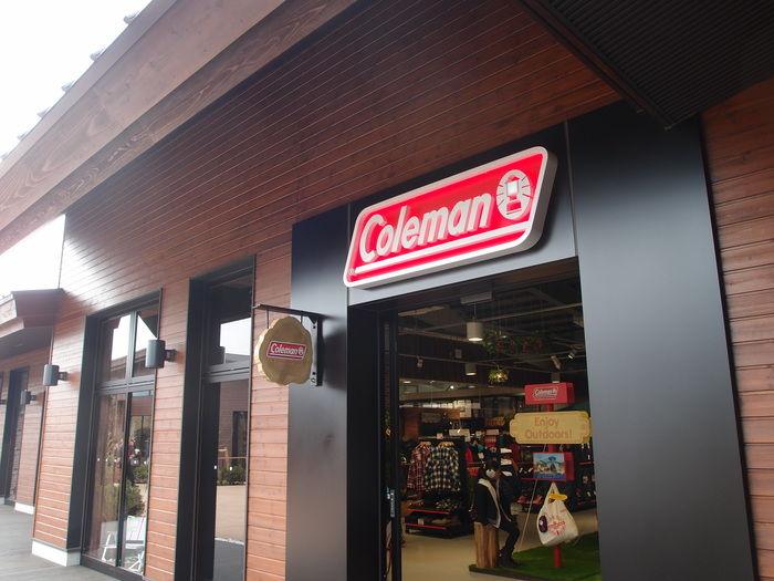 コールマン 昭島アウトドアヴィレッジ店の外観