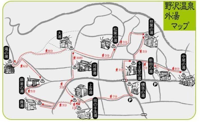 野沢温泉周辺の温泉マップ