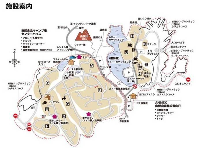 無印良品津南キャンプ場の場内マップ