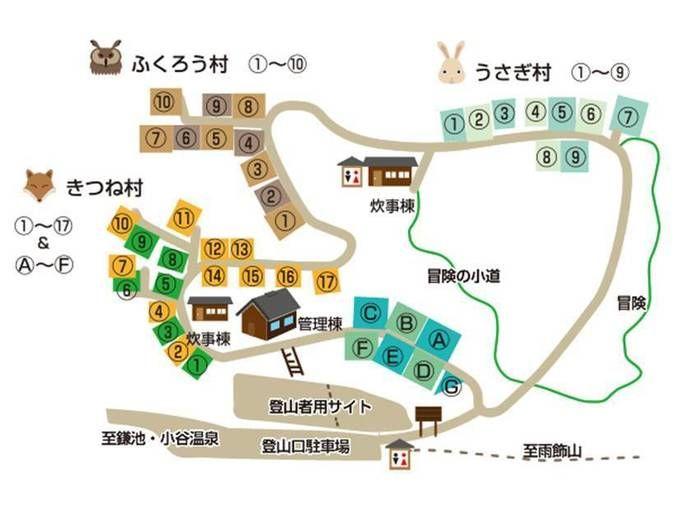 サイト案内の地図