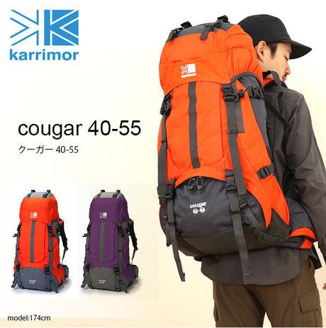 クーガー40-55
