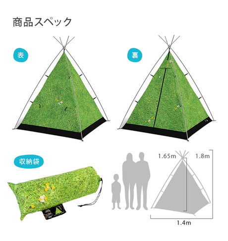 FIELD CANDYのテントの大きさ