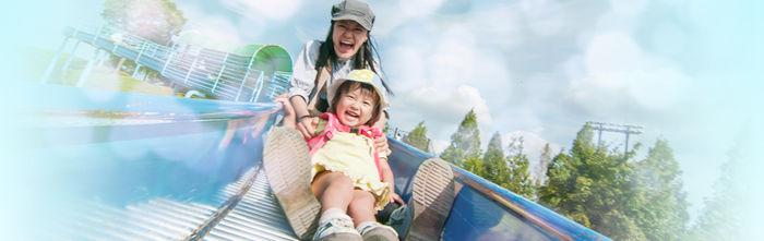 矢橋帰帆島公園 すべり台で遊ぶ親子