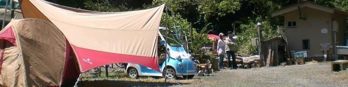 オートキャンプ場に張られたテント