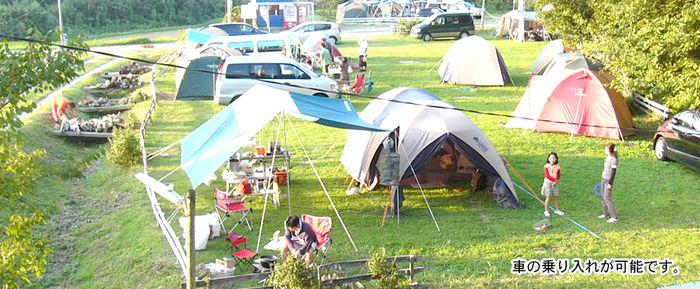 勝浦つるんつるん温泉直営オートキャンプ場 芝生のテントサイト