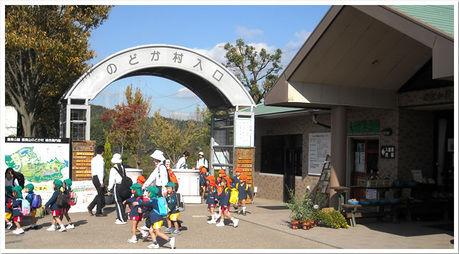 信貴山のどか村の入り口にいる先生と園児たち