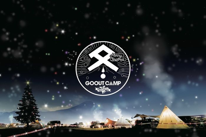GO OUT CAMP 冬 2017のロゴ