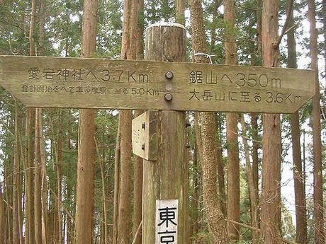 木製の道しるべ