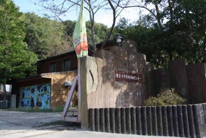 寝屋川市野外活動センターの入口