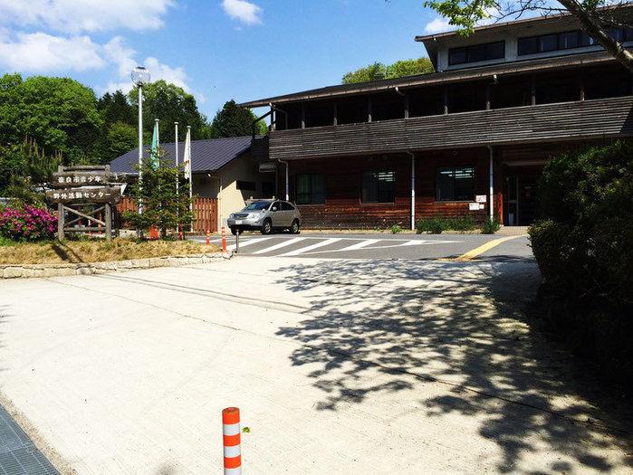 奈良県立野外活動センターの入口