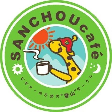 山頂cafeのロゴ