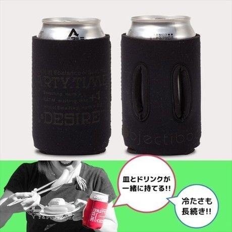取って付きの缶クージー