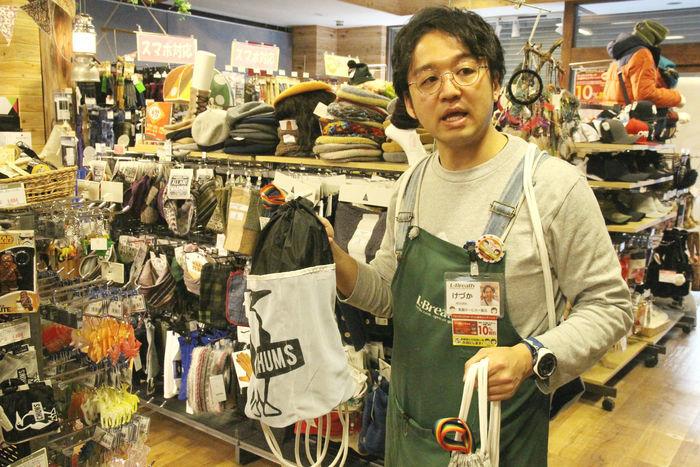 エルブレス吉祥寺店のアウトドアバック担当 毛塚さん