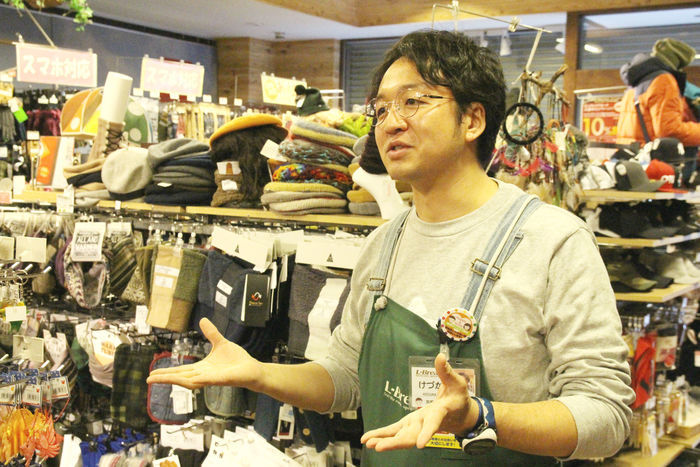 エルブレス吉祥寺店の毛塚さん