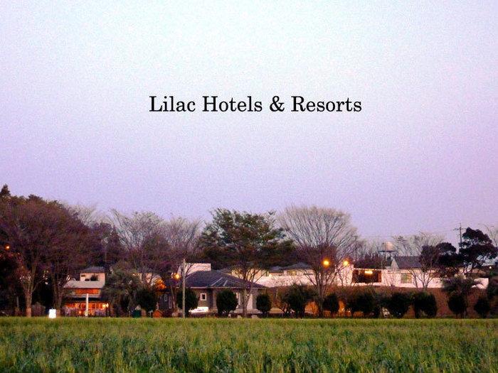 ライラックホテルズ・アンド・リゾートのサイト