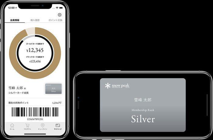 スノーピークモバイルアプリのマイページ画面が表示されたスマホ
