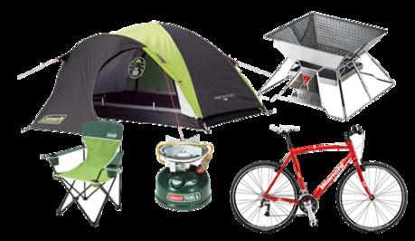 テント等のキャンプ道具や自転車
