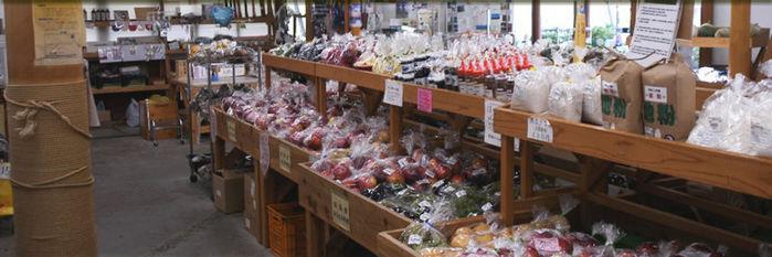 矢瀬親水公園の農産物直売所「月夜野はーべすと」