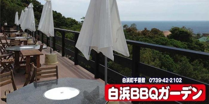 白浜バーベキューガーデンのバーベキューテラスの写真