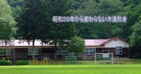 中滝ふるさと学舎の施設