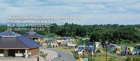 なまはげオートキャンプ場のテントサイト