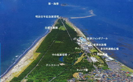 千葉県立 富津公園の航空写真