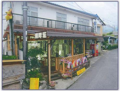 近江舞子湖畔荘の外観