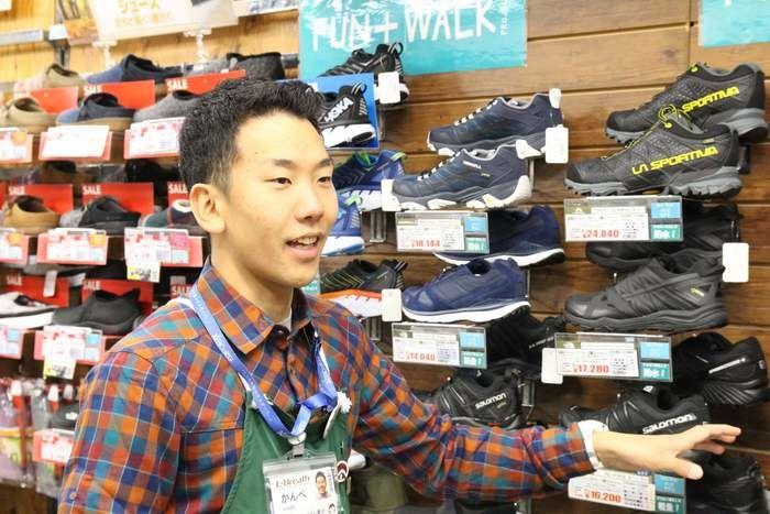 エルブレス新宿店 スタッフの神部さん
