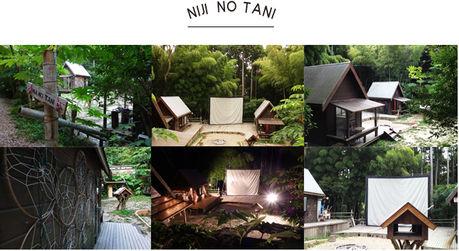 Nakadaki Art Villageの6枚の写真