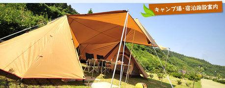 何度も行きたい!四季の変化を楽しめる大佐山オートキャンプ場!