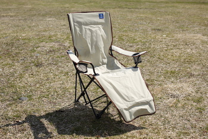 Reclining Siesta Chair