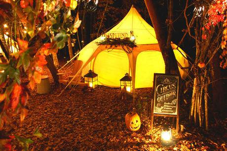 Circus Outdoor TOKYOのグランピングテント