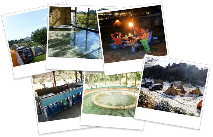 十二坊温泉オートキャンプ場の写真