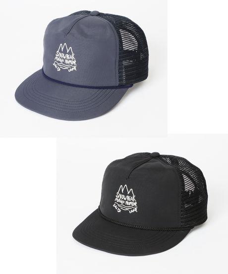 GROGLAN SURFCAMP CAP