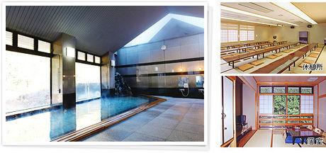 道の駅 大滝温泉のお風呂と休憩所