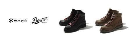 【注目コラボ】Snow Peak×Danner!高品質で堅牢なブーツを手に入れろ!
