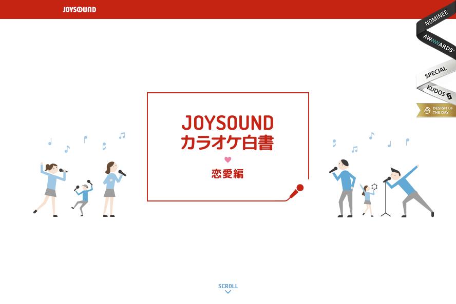 joysound