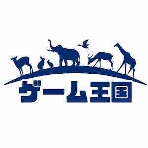 ゲーム王国 【箱なし・欠品OK!】