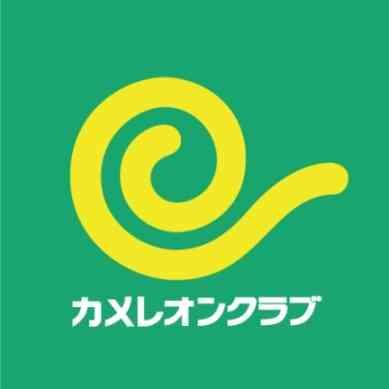 ORBITAL(オービタル)+カメレオンクラブ