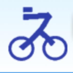 自転車や「りんりん」
