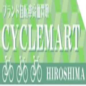 広島サイクルマート