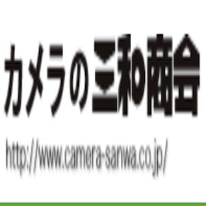 カメラの三和商会