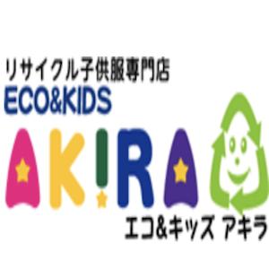 エコ&キッズ AKIRA