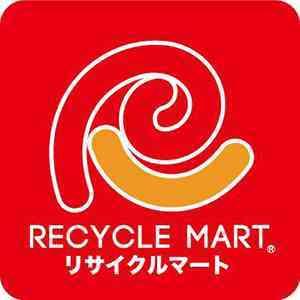 総合リユースショップ リサイクルマート