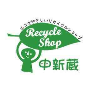 エコでやさしいリサイクルショップ中新蔵 南店