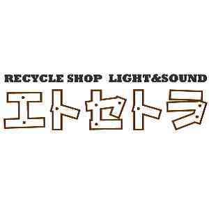 Shop img 2014