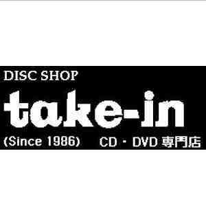 Shop img 2239