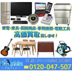 Shop img 2265