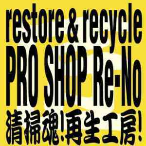 プロショップ レノ 新宿店